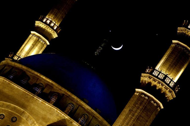 luna mezquita islam