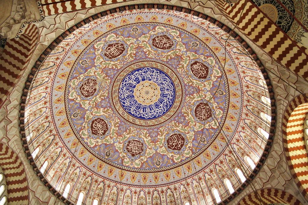 techo mezquita sunnismo